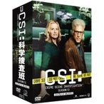 CSI:科学捜査班 シーズン13 コンプリート DVD-BOX-1  〔DVD〕