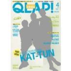 QLAP! (クラップ) 2015年 4月号 / QLAP!編集部  〔雑誌〕