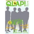 QLAP! (クラップ) 2015年 7月号 / QLAP!編集部  〔雑誌〕
