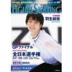 ワールド・フィギュアスケートno.68 / ワールド・フィギュアスケート編集部  〔本〕