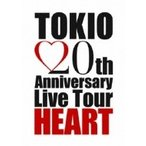 TOKIO トキオ / TOKIO 20th Anniversary Live Tour HEART (DVD)  〔DVD〕
