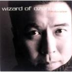 �������� �����ͥޥ��� / Wizard Of Ozone ������ ��CD��