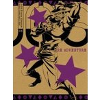 ジョジョの奇妙な冒険 スターダストクルセイダース エジプト編 Vol.3  〔DVD〕