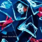 三浦大知 / Unlock (+DVD)【Choreo Video盤】  〔CD Maxi〕