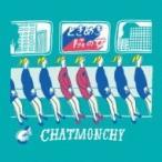 チャットモンチー  / ときめき  /  隣の女 (+DVD)【初回生産限定盤】  〔CD Maxi〕