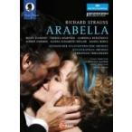 Strauss, R. シュトラウス / Arabella:  Klepper Thielemann  /  Skd Fleming Hampson Benackova Dohmen  〔DVD〕