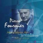 Bach, Johann Sebastian バッハ / 無伴奏チェロ組曲全曲 フルニエ(1972年東京ライヴ)(2CD) 輸入盤 〔CD
