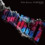 吉井和哉 ヨシイカズヤ / STARLIGHT (+DVD)【初回限定盤】  〔CD〕