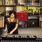 山本玲子tempus Fugit / Wilton's Mood 国内盤 〔CD〕