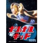 ナショナルキッド DVD-BOX デジタルリマスター版  〔DVD〕