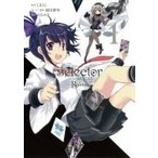 selector infected WIXOSS -Re / verse- 1 ビッグガンガンコミックス / めきめき  〔コミック〕