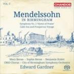 Mendelssohn メンデルスゾーン / 交響曲第2番『讃歌』、序曲『静かな海と楽しい航海』 ガードナー&バーミン