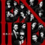 EXILE / 情熱の花 (+DVD)  〔CD Maxi〕