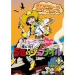 ももいろクローバーZ / 『ももクロChan -Momoiro Clover Z Channel- 〜飛び出す5色のジュブナイル〜』 第8集 黄色いカ