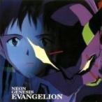 アニメ (Anime) / NEON GENESIS EVANGELION 新世紀エヴァンゲリオン 国内盤 〔CD〕