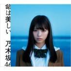 乃木坂46 / 命は美しい (CD+DVD盤)【Type-A】  〔CD M