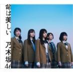 乃木坂46 / 命は美しい (CD+DVD盤)【Type-B】  〔CD M