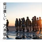 乃木坂46 / 命は美しい (CD+DVD盤)【Type-C】  〔CD M