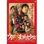【テレビ東京・Loppi・HMV限定】舞台ウレロ☆未解決少女  〔DVD〕