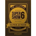 Super Junior スーパージュニア / SUPER JUNIOR WORLD TOUR SUPER SHOW6 in JAPAN 【初回限定盤】 (3DVD)  〔DVD〕