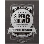 Super Junior スーパージュニア / SUPER JUNIOR WORLD TOUR SUPER SHOW6 in JAPAN 【初回限定盤】 (2Blu-ray)  〔BLU-RAY DISC〕
