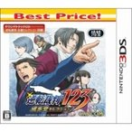 ショッピング逆転裁判 ニンテンドー3DSソフト / 逆転裁判123 成歩堂セレクション Best Price!  〔GAME〕
