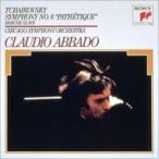 Tchaikovsky チャイコフスキー / 交響曲第6番『悲愴』、スラヴ行進曲 アバド&シカゴ交響楽団 国内盤 〔CD〕
