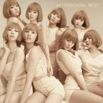 AFTERSCHOOL アフタースクール / BEST 【CD盤】 (CD only)  〔CD〕