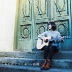 新山詩織 / ありがとう (+DVD)【初回生産限定:LIVE盤】  〔CD Maxi〕