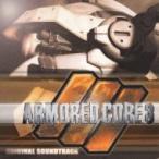 アーマード コア3 オリジナル サウンドトラック