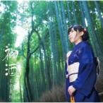 岩佐美咲 / 初酒 (+DVD)【初回限定盤】  〔CD Maxi〕