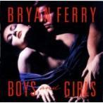 Bryan Ferry ブライアンフェリー / Boys And Girls (紙ジャケット) 国内盤 〔SACD〕
