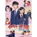 イタズラなKiss〜Love in TOKYO スペシャル・メイキング  〔BLU-RAY DISC〕