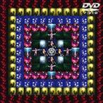 藤井フミヤ フジイフミヤ / FUMIYA FUJII ARENA TOUR 238 COUNT DOWN VERSION in BUDOKAN  〔DVD〕
