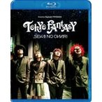 SEKAI NO OWARI / TOKYO FANTASY SEKAI NO OWARI スタンダード・エディション (Blu-ray)  〔BLU-RAY DISC〕