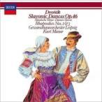 Dvorak ドボルザーク / スラヴ舞曲集作品46、スラヴ狂詩曲第1番、第3番 マズア&ゲヴァントハウス管弦楽
