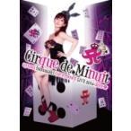 浜崎あゆみ / ayumi hamasaki COUNTDOWN LIVE2014-2015 A(ロゴ) Cirque de Minuit (DVD)  〔DVD〕