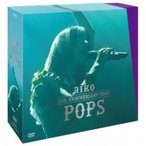 aiko アイコ / aiko 15th Anniversary Tour 『POPS』 (DVD)  〔DVD〕