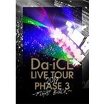 Da-iCE / Da−iCE LIVE TOUR PHASE 3 〜FIGHT BACK  〔DVD〕
