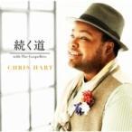 クリス・ハート / 続く道 with ゴスペラーズ  〔CD Maxi〕
