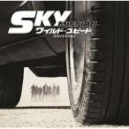 ワイルド スピード Sky Mission / ワイルド・スピード スカイミッション 国内盤 〔CD〕