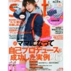 Saita (サイタ) 2015年 4月号 / saita編集部  〔雑誌〕