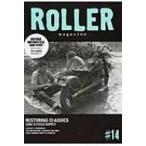 Roller Magazine Vol.14 / ネコ・パブリッシング  〔ムック〕