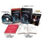 ターミネーター<日本語吹替完全版>コレクターズ・ブルーレイBOX〔初回生産限定〕  〔BLU-RAY DISC〕