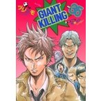 GIANT KILLING 35 モーニングKC / ツジトモ  〔コミック〕