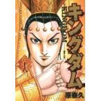 キングダム 38 ヤングジャンプコミックス / 原泰久 ハラヤスヒサ  〔コミック〕