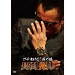 ブチまけろ 炎の魂 -長渕炎陣-  DVD