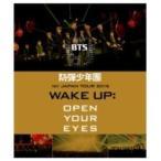 BTS (���ƾ�ǯ��) / ���ƾ�ǯ�� 1st JAPAN TOUR 2015��WAKE UP: OPEN YOUR EYES��  ��BLU-RAY DISC��
