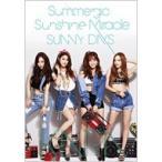 KARA (Korea) カラ / サマー☆ジック  /  Sunshine Miracle  /  SUNNY DAYS【初回限定盤A】(CD+DVD+GOODS)   〔CD Maxi〕