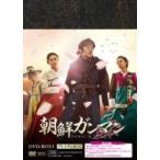 朝鮮ガンマン DVD-BOX1 プレミアムBOX  〔DVD〕